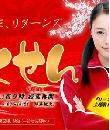고쿠센 2 (ごくせん2) 포스터